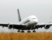 Авиотранспорът изпревари рекордната 1989