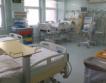 Пръстовият отпечатък първо в болниците