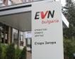 EVN предлага повишение на дневна & нощна тарифа