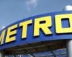 Метро се разделя на две компании