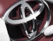 Нов смарт от Toyota & Microsoft