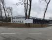 Нов логистичен център край Стара Загора