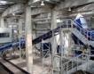 Софийският завод за боклук отгоре + видео