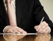 Годишни финансови отчети на дружества