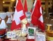"""Продукти с марката """"За Балкана и хората"""" в Берн"""