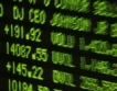 Сливат се London Stock Exchange и Deutsche Börse