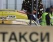 До 1000 лв. годишен данък за таксита
