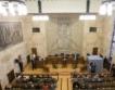 МС прие промени в Закона за съдебната власт