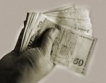Банките не искат повече депозити