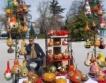 20 атракции на пролетните изложби в  Пловдив