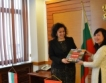 Български тютюн за Виетнам?