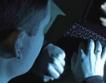 10 млрд.евро коства дигиталното пиратство в ЕС