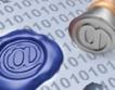 Търговци проверяват он-лайн дали са интрастат оператори