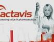 Актавис продава дистрибуторския си бизнес в България