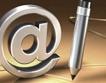 НАП праща e-mail-и на самоосигуряващи се лица