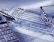 НАП предупреждава за попълване на данъчни декларации