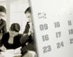 Възможно ли е петък-неработен ден за фирми