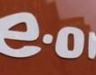E.ON отчете печалба от $ 11,4 млрд. за 2009 г.