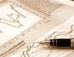 Противоречиви прогнози на Citigroup за България