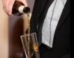 Германия: Вериги, глобени за бирен картел