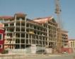 14 млн.лв. компенсации за жилищни влогове