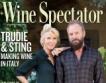 Идилия в Тоскана: Стинг прави вино