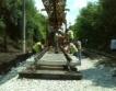 Южна България с жп трасе за 200 км/ч