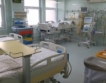 МЗ: Болниците няма да са търговски дружества