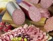 Нов завод за колбаси в Монтана