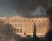 Гръцкият парламент прие оспорвани реформи