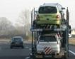 90% от колите в ЕС с родни въздушни възглавници