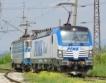 Siemens с нов  локомотив в Пловдив + още