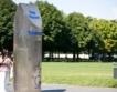 Виенчани пият вода от чешмата
