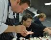 130 майстори готвачи на Националната кулинарна купа