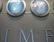 МВФ: $390 млрд. загуби от евтин петрол