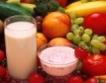 Новият Закон за храните достъпен за обсъждане