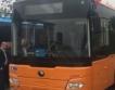 110 нови автобуса в София, септември