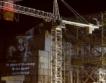 Саркофагът & Чернобил днес /видео/
