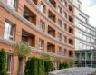 Средна цена на имоти в София = €835/кв.м.