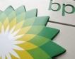 BP със загуба от $485 млн.