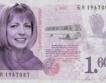 Новата банкнота от 1.60 лв.