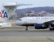 Пътническите полети в Германия - опасни