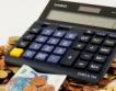 2017: Проекти без държавни гаранции & заеми