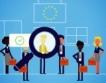 Лобистите в ЕС + база данни