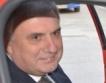 Калфин:Няма национализация на пенсии