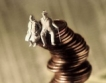 2.6% увеличение на пенсиите