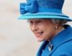 Всеки британец плаща по 5 лири за кралицата