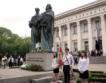 България: 201 музеи, 75 театри, 5 филхармонии + още