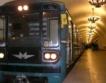 Китай: Най-дългата метростанция = 170 метра