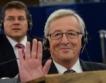 Чехия поиска оставката на Юнкер